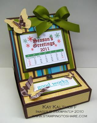12/21 Hostess Appreciation Calendars