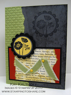 """1/31 Stampin' Up! Punch Bunch is """"Artsy"""""""