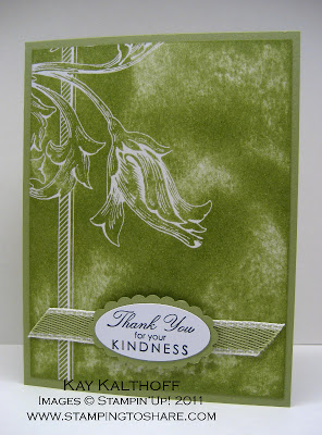 2/27 Stampin' Up! Presto Patterns DSP