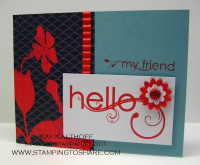 6/30 Stampin' Up My Friend & Product Shares Announcement