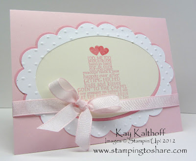 2/26 Stampin' Up! Love & Laughter
