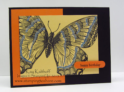 2/25 Stampin' Up! Swallowtail – CAS with Sparkle!