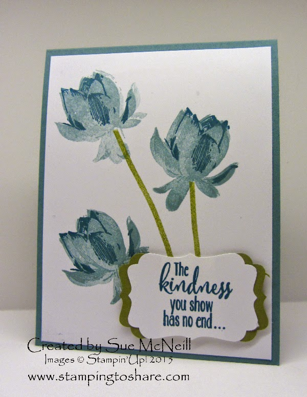 Stamping to Share Sale-a-bration Card Swap – Part One