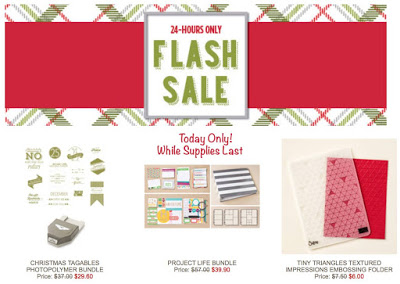 Last Day to Shop the Extravaganza Sale with Stampin' Up!
