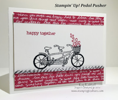 Pedal Pusher – New Limited Edition Sale-a-bration Stamp Set with How To Video!!