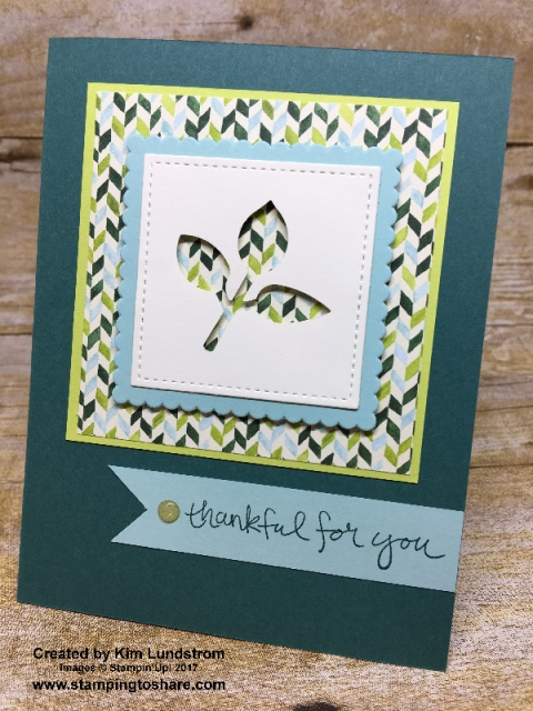 Stampin' Up! Leaf Punch card created by Kim Lundstrom for #stampingtoshare demo meeting swap.