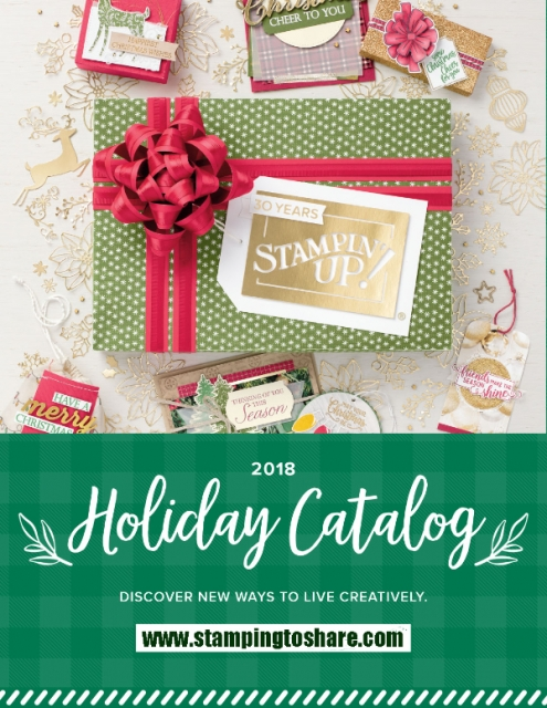 Ready to Jump Into Fall? So is Stampin' Up!! Introducing the 2018 Holiday Catalog!
