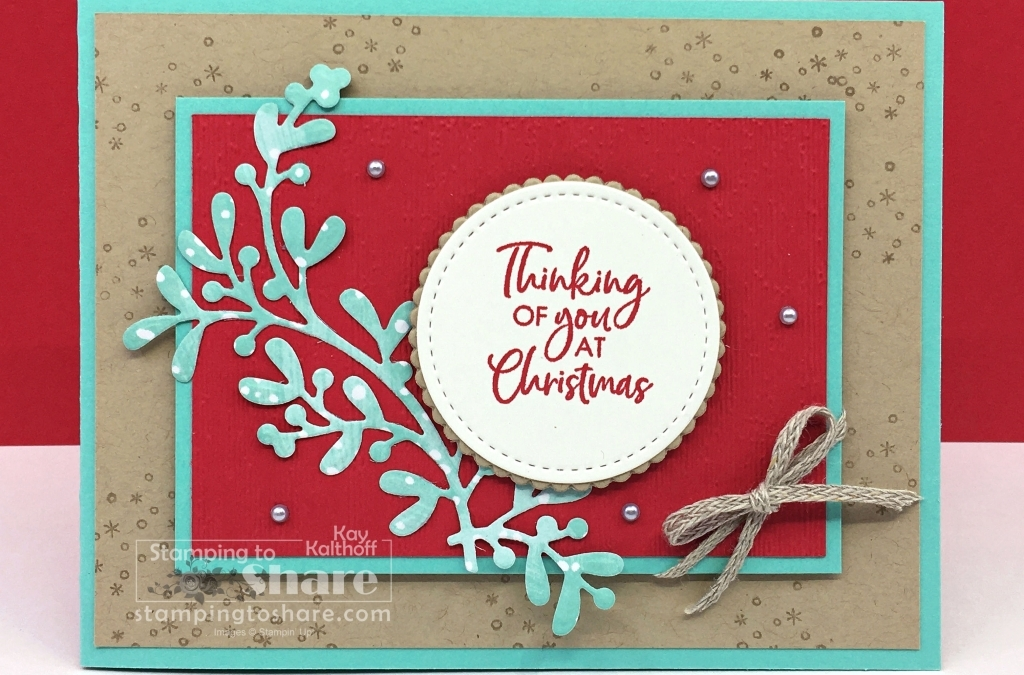 How to Make an Elegant Christmas Card with Itty Bitty Christmas Bundle from Stampin' Up!